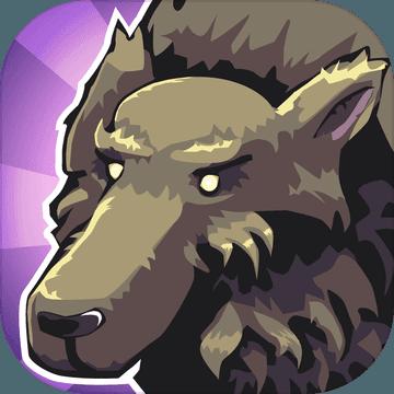 狼人大亨 V2.0.6 苹果版