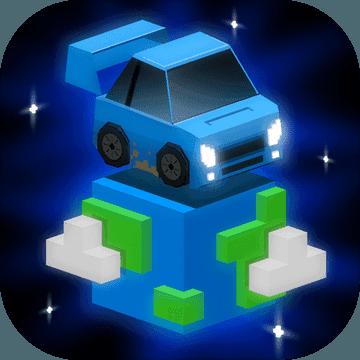 方块拉力赛 V1.2.0 苹果版