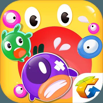 欢乐球吃球 V1.2.3 安卓版