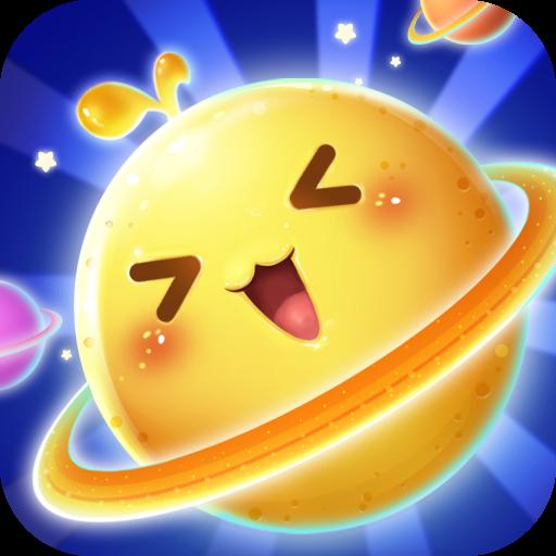 欢乐球吃球刷金币辅助 V1.0 免费版
