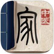 中医家 V3.1.1 安卓版