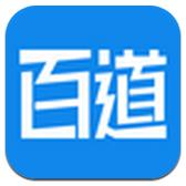 百道学习安卓版
