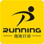 跑跑行动 V1.0.0 安卓版