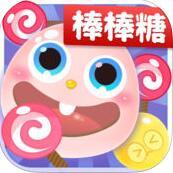 球球大作战棒棒糖龙蛋辅助 V1.0 iPhone版