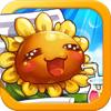 植物大战小怪兽2 V1.0 安卓版