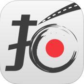 交通拍客 V3.0.6 iPhone版