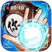 超能界 V1.0.9 iPhone版