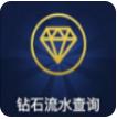 王者荣耀心悦会员领取工具 V2.7.5 安卓版