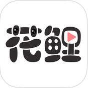 花鲤直播 V3.0 安卓版