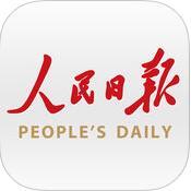 人民日报 V6.1.4 安卓版