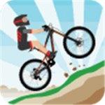极限自行车赛 V1.0 安卓版