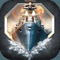 战狼2战舰猎手 V1.0 安卓版