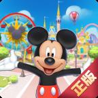 迪士尼梦幻王国 V2.2.0 苹果版