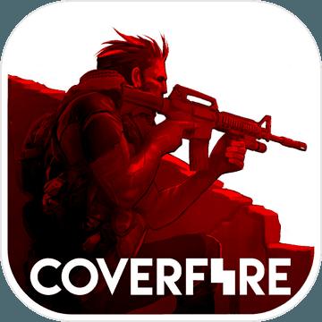 火力掩护 V1.3.2 安卓版