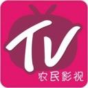 农民影视 V1.01 安卓版