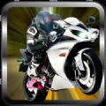 摩托车歼灭赛 V1.0 破解版