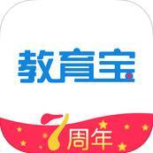 教育宝 V1.1.0 iPhone版