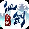 冒险之门仙剑奇侠 V1.7.0 官方版