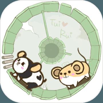 滚滚仓鼠 V1.4.2 安卓版