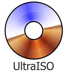 软碟通UltraISO V9.7.0.3476 绿色特别版