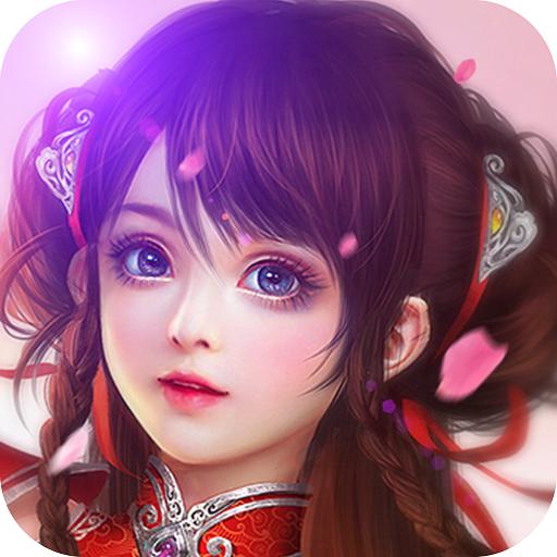 梦幻遮天 V1.0.6 安卓版