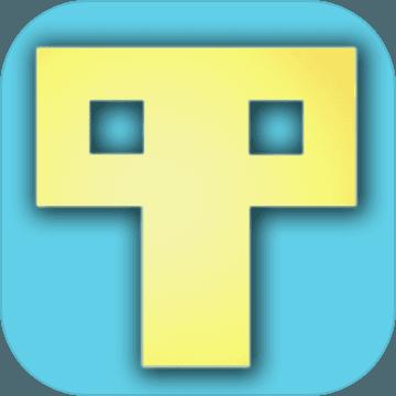 发条玩具 V1.0 苹果版