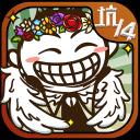 史小坑的爆笑生活14 V1.0.01 破解版
