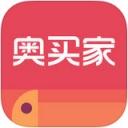 奥买家全球购 V2.1.1 iPhone版