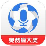 球探播客 V2.8.0 iPhone版
