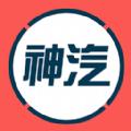 神汽在线 V2.17.0 ios版
