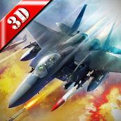 战机风暴 V2.0.1 苹果版