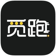 觅跑 V2.0.1 iPhone版