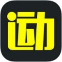爱云动 V3.9.3 iPhone版