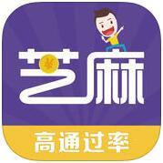 芝麻借款 V1.0 iPhone版