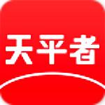 天平者 V1.2.9 安卓版