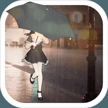下雨了 V2.0 苹果版