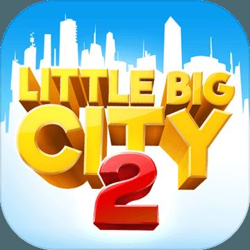 迷你大城市2 V1.0 苹果版