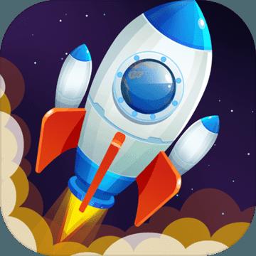 星际移民 V1.2.2 苹果版