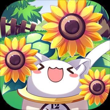 猫咪花盆 V1.0 苹果版