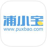 浦小宝 V3.8.0 iPhone版