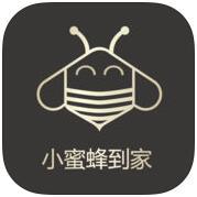 小蜜蜂到家 V1.0.42 iPhone版