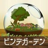 瓶中花园手游下载-瓶中花园安卓版下载V1.1.2