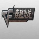 风行CF刷枪软件 V1.2 最新版