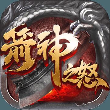箭神之怒 V2.02 正式版