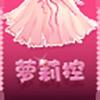 萝莉控app V3.3 安卓版