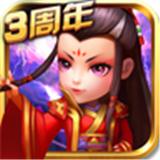 武侠Q传巅峰争霸 V5.0.0.5 安卓版