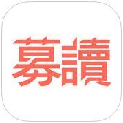 募读 V2.1.7 iPhone版