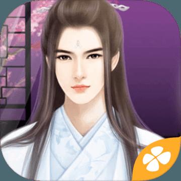 狐妖之凤唳九霄 V1.0.4 安卓版