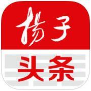 扬子头条 V1.0.2 iPhone版