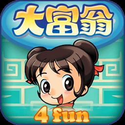 大富翁4funV2.4.2 破解版